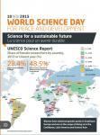 баннер ЮНЕСКО